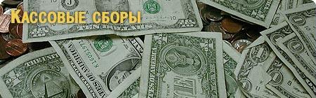 Российский рекорд «Шрэка Третьего»