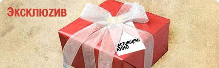 читать дальше Трейлер «Лавки чудес» с русскими субтитрами