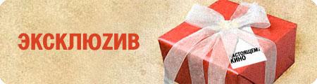 Премьера трех плакатов «Валл*И»