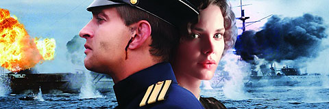 Спецпоказ фильма «Адмиралъ»