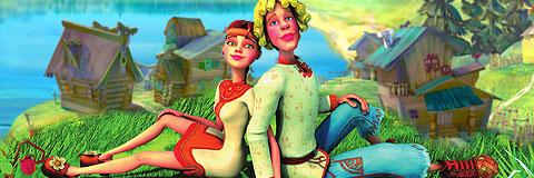 читать дальше Конкурс по «Приключениям Аленушки и Еремы»