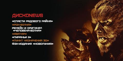 ������ ������ �����News 13. ������ �������� ����������