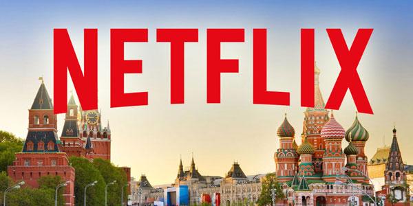 Netflix угрожает импортозамещению