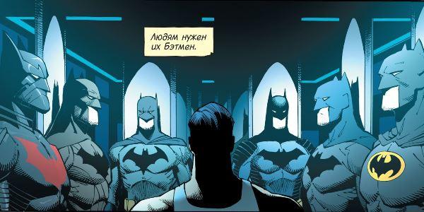 читать дальше Бумажные комиксы. «Бэтмен. Книга 8. Расцвет» Скотта Снайдера