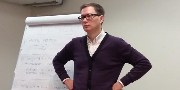 «Харэ себя стесняться»: мастер-класс сценариста Николая Куликова