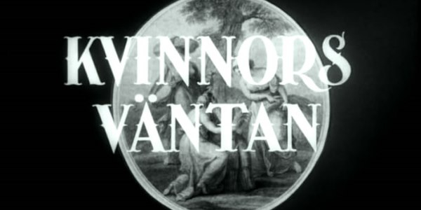 читать дальше Ни дня без Бергмана: «Женщины ждут» (1952)