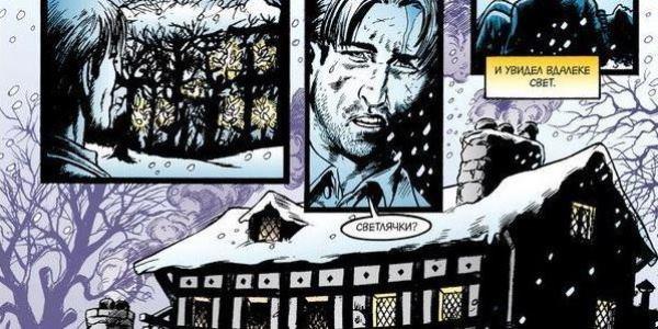 читать дальше Бумажные комиксы. «The Sandman. Песочный человек-8: У Конца Миров» Нила Геймана