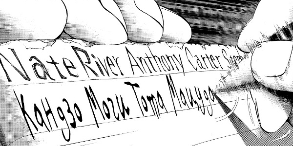 читать дальше Бумажные комиксы. «Death Note» Цугуми Ообы и Такэси Обаты: «Black Edition. VI»