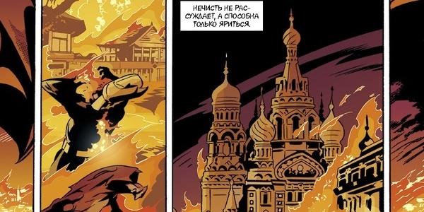читать дальше Бумажные комиксы. «Сказки» Билла Уиллингхэма: «Издание делюкс. Книга седьмая»