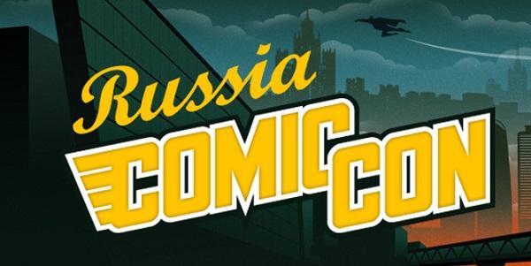 Самые ожидаемые события на «Comic Con Russia 2019»