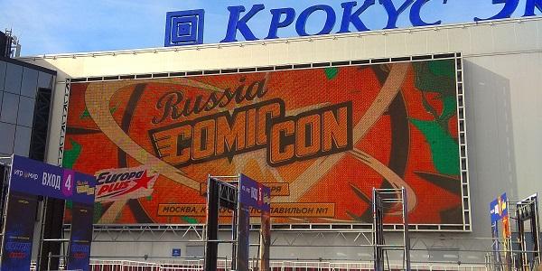 Обзор «Comic Con Russia 2019»: день первый