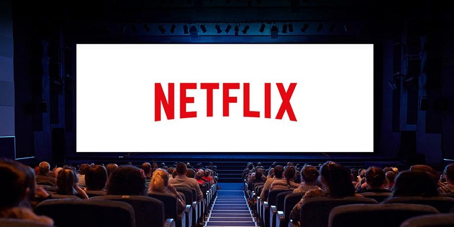 «Netflix» на больших экранах