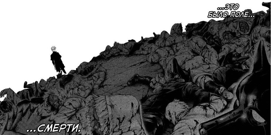 читать дальше Бумажные комиксы. «Токийский гуль» Суи Исиды: том 7