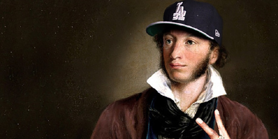 Рэп-мюзикл про Пушкина