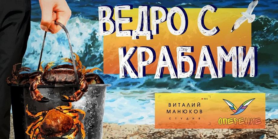 Сбор денежных средств на фильм о смелом путешествии по России