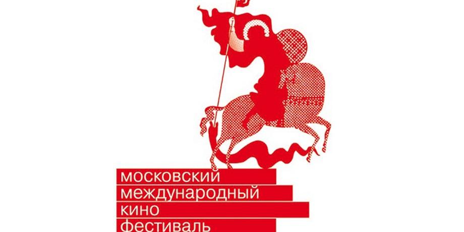Даты проведения 42-го ММКФ