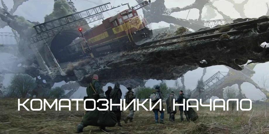 читать дальше Рецензия на фильм «Кома»