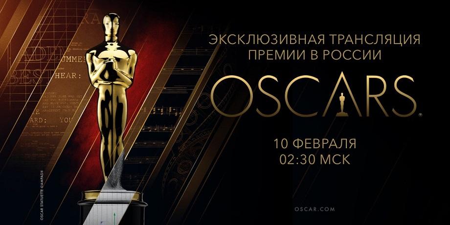 «Оскар» от Okko