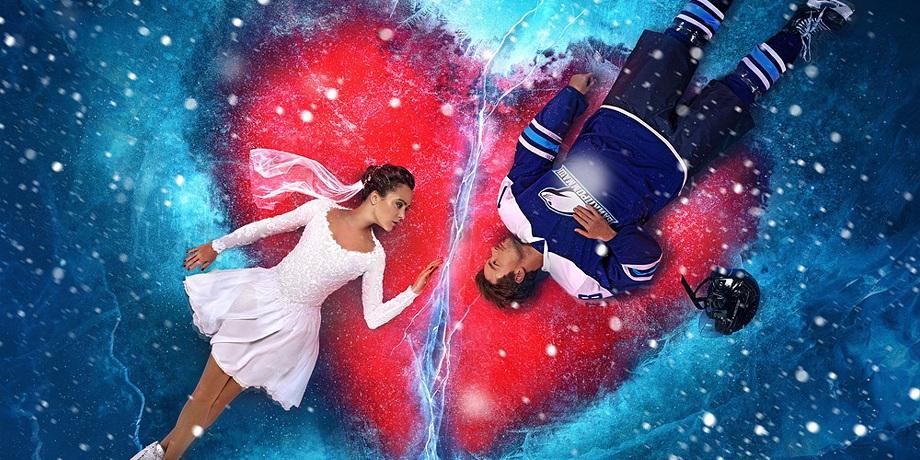 Лёд растопил сердца россиян!