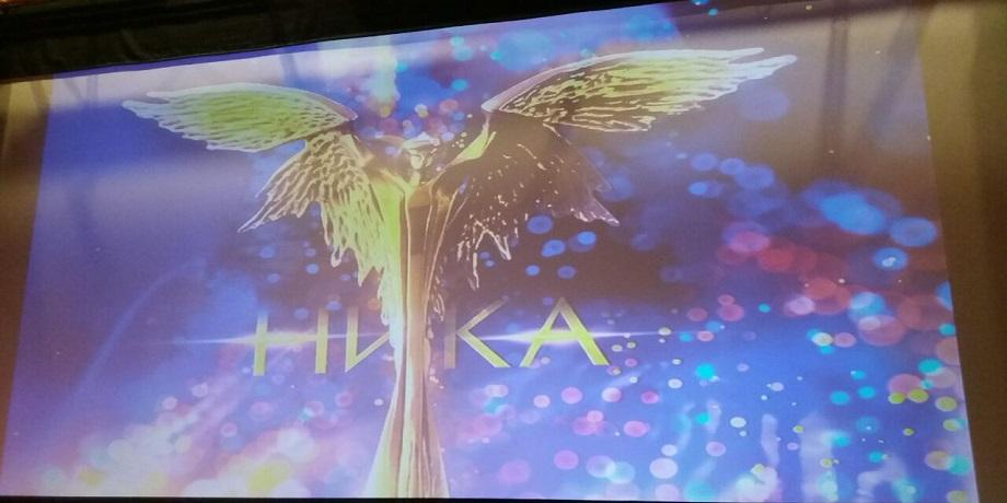 Номинанты кинематографической премии «Ника» по итогам 2019-го года