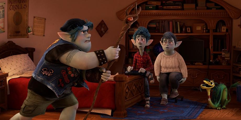 читать дальше Обсуждение анимационного фильма «Вперёд»