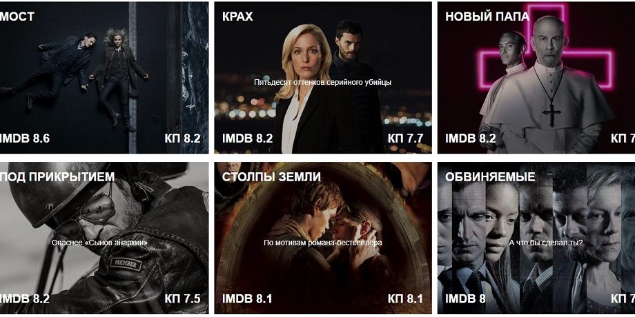 Filmz.ru запускает онлайн-кинотеатр