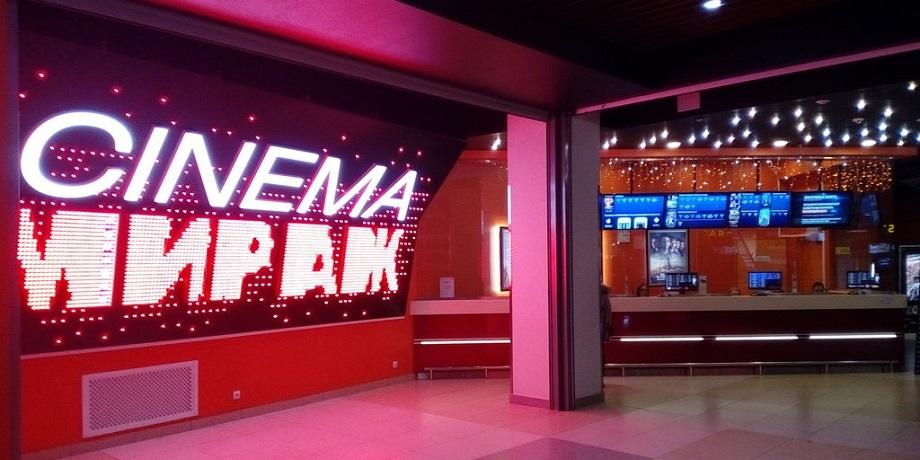 Кинотеатры займутся доставкой еды