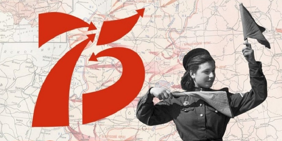 читать дальше К 75-летию Победы: лучшие фильмы о женщинах на войне