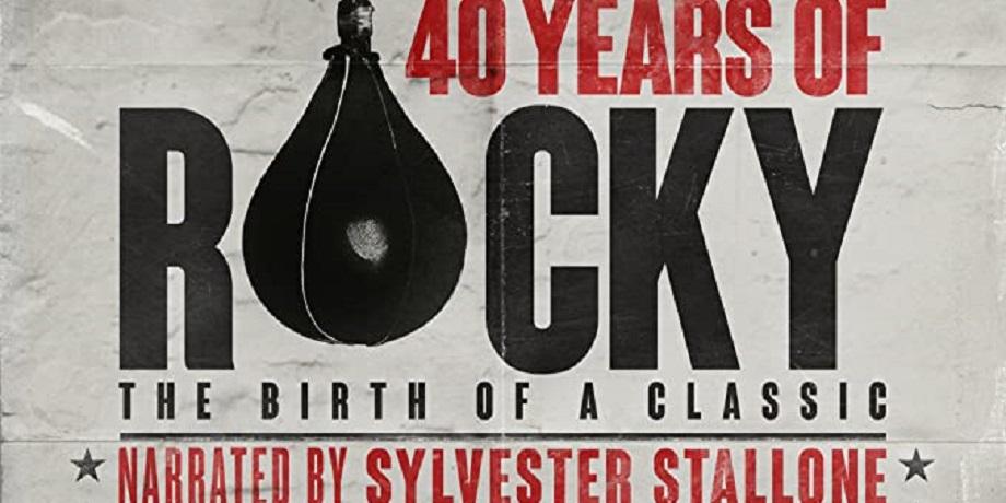40 лет с рождения классики «Рокки»
