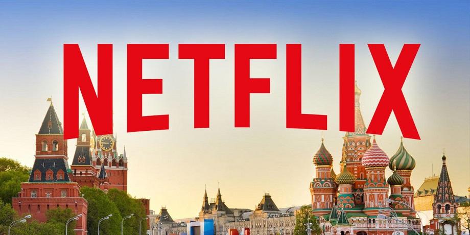 Русскоязычная версия Netflix