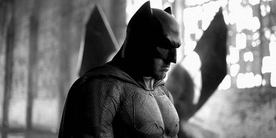 Бэтмену