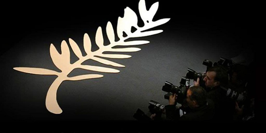 читать дальше Каннский кинофестиваль 2021: Номинанты