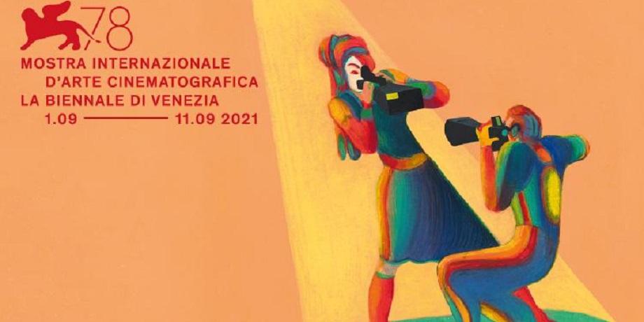 Объявлена программа 78-го Венецианского кинофестиваля