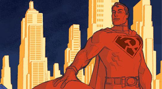 Русский Супермен