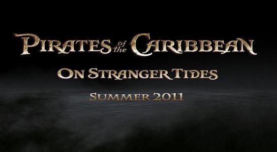 Название четвертых «Пиратов»