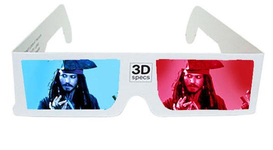 Трехмерные «Пираты»
