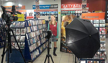 «ВсеСОЮЗный Дискоnews». Выпуск №1