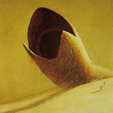 «Дюна» временно закрыта