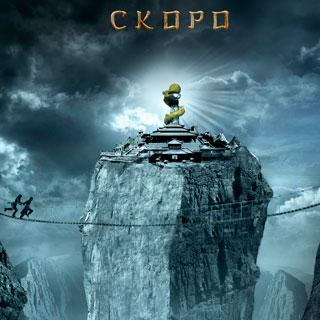 «Вий 2. Путешествие в Китай»: премьера постеров