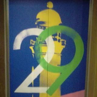 «Кинотавр 29». Победители