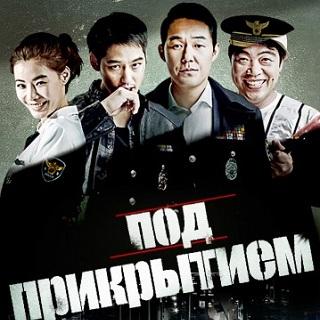 Адаптация корейского детектива от НТВ