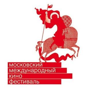 Фильмы открытия и закрытия 41-го ММКФ