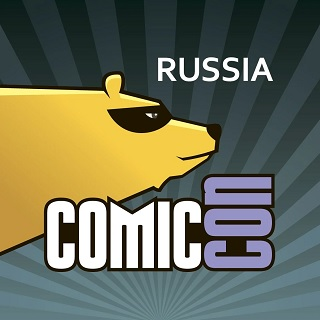 Cоmic Con Russia 2020: даты проведения