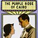 фильм Пурпурная роза Каира (1985)