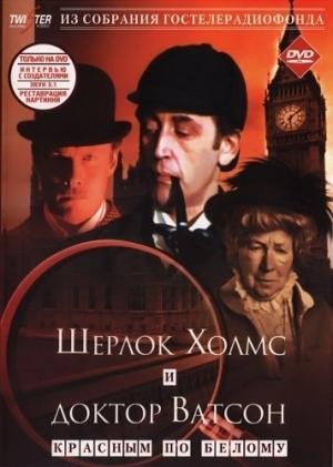 Фильм Игоря Масленникова