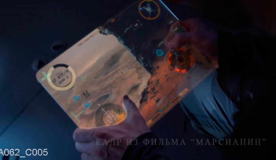 кадры из фильма Пришелец