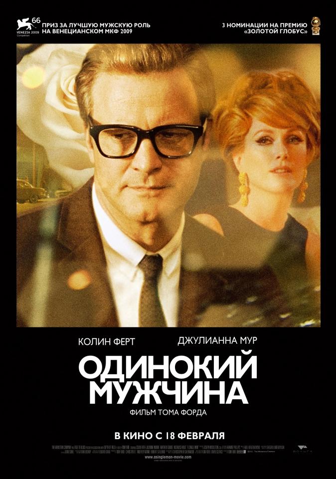 «Похороните Меня За Плинтусом Чем Заканчивается Фильм» / 1984