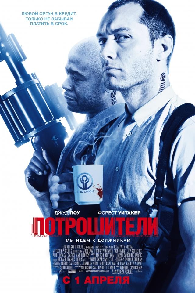 Лерой фрэнсис порно фильмы, частные фото ебли дома русских