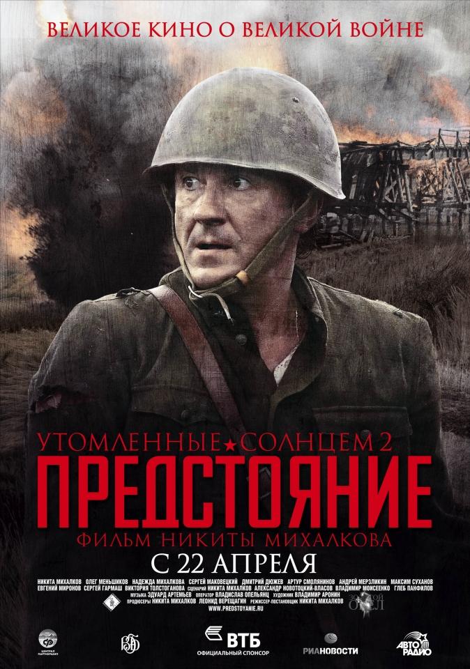 aktrisa-snyavshayasya-v-porno-filme-guvernantka