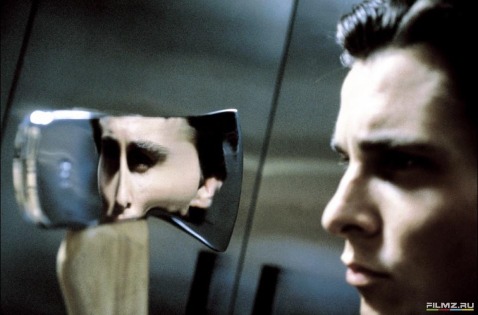 кадры из фильма Американский психопат Кристиан Бэйл,